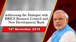 PM Addressing the Dialogue with BRICS Business Council and New Development Bank