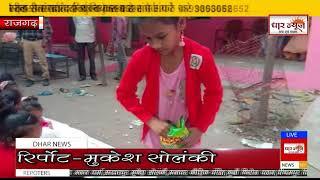 इनरव्हील क्लब वूमेंस पावर राजगढ़ द्वारा बाल दिवस मनाया गया