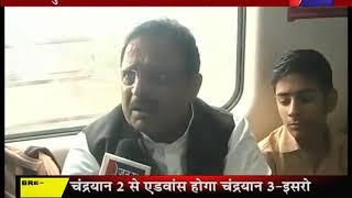 Children's Day   चिकित्सा मंत्री डॉ रघु शर्मा ने बच्चों के साथ की मेट्रो में यात्रा   jan TV