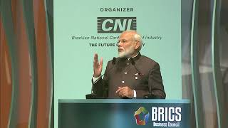 PM Modi addresses the BRICS Business Forum in Brazil | PMO