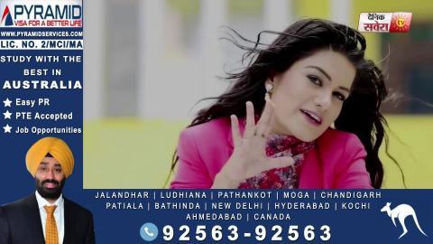 Jatti   Kaur B   New Song   Dainik Savera