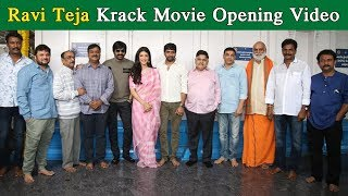 Ravi Teja Krack Movie Opening | Shruti Hassan | Gopichand Malineni
