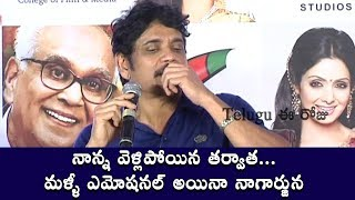 Akkineni Nagarjuna Interacting With Media About ANR Awards | Nagarjuna About Chiranjeevi
