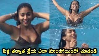 పెళ్లి తర్వాత శ్రేయ ఎలా మారిపోయిందో చూడండి | Shriya Saran Viral Leaked Video