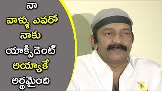 Hero Rajasekhar Press Meet After Accident | Bhavani HD Movies