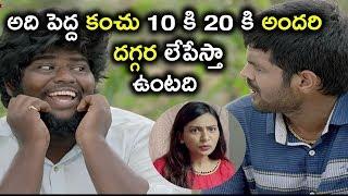 నాకు అంత ఎక్స్ పీరియన్స్ లేదు నువ్వే స్టార్ట్ | #NenuNaaNagarjuna Full Movie on Amazon Prime Video