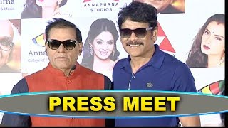 Akkineni Nagarjuna Interaction With Media About ANR Awards | Bhavani HD Movies