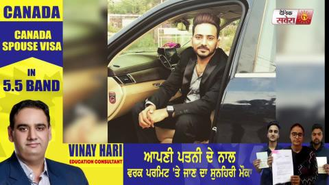 kamal khaira |New Song| Coming Soon| Dainik Savera