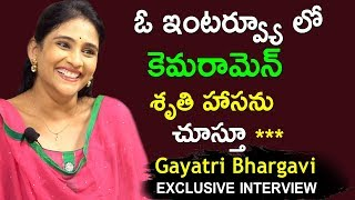 Actress Gayatri Bhargavi Exclusive Full Interview || Close Encounter with Anusha || BhavaniHD Movies