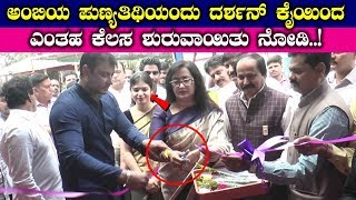 Darshan opening Blood Donation at Ambareesh Punyathithi || Sumalatha Ambareesh