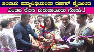 Darshan opening Blood Donation at Ambareesh Punyathithi || Sumalatha Ambareesh