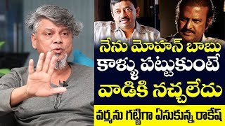 Rakesh Master on RGV And Mohan Babu | Ram Gopal Varma | BS Talk Show | Top Telugu TV