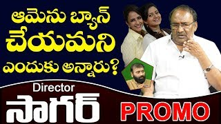 Director Sagar Interview PROMO   Tollywood Films   Allu Aravind   Sr NTR   Top Telugu TV