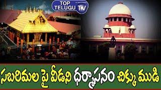 Supreme Court Judgement On Sabarimala Verdict | Top Telugu TV Latest Analysis | Kerala News