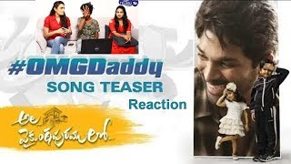 Ala vaikuntapuram lo OMG daddy song Teaser Reaction | Allu Arjun | Allu Arha | Happy Children's Day