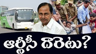What Next TSRTC | RTC Strike Latest News | Telangana News | Top Telugu TV