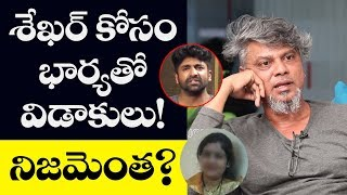 Rakesh Master Reveals Shocking Past About Dhee Show Sekhar Master | Top Telugu TV Interviews