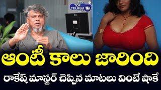 Rakesh Master Shocking Comments | BS Talk Show | Sekhar Master |Top Telugu TV Interviews