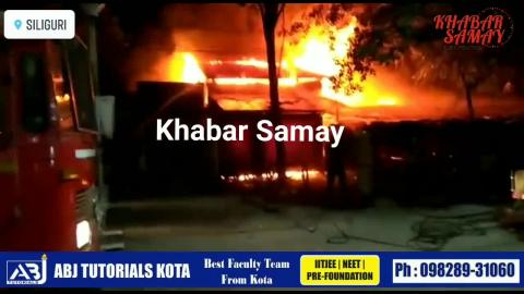 Fire caught _SF Road - Siliguri