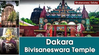 Dakara Bivisaneswara Temple | Bhubaneswar, Odisha | The One and Only Temple in India |