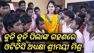 OTDC Celebrated Children's Day at Ramakrishna Mission - Exclusive Coverage