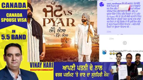Jatt vs Pyar | Rami Randhawa | Prince Randhawa | New Song | Dainik Savera