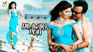 Dil Awara Man Video | Ajit Srivastava | Sandeep & Nidhi | Latest Songs