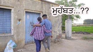 Mohabbat ? ਮੁਹੱਬਤ ? | Latest Punjabi Full Movies 2019 | Outline Media Net Films