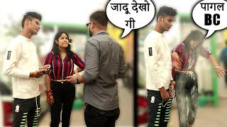 Muh Pe Powder Prank | Magic Prank on Cute Girls | Unglibaaz