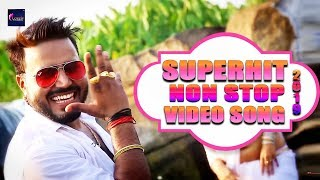 HD VIDEO मोनू अलबेला हिट्स   Monu Albela Hits   Video JukeBOX   Bhojpuri Hit Songs 2019 new