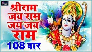 अयोध्या में राम मंदिर का निर्माण तत्काल चाहते हैं तो अपने और परिजनों के साथ ज़रूर सुनें। श्री रामधुन