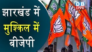 Jharkhand में मुश्किल में BJP | Phulchand Mandal will join JMM, | Jharkhand election latest news