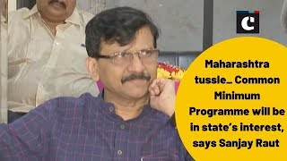 Maharashtra tussle: Common Minimum Programme will be in state's interest, says Sanjay Raut