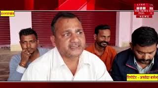 पत्रकार के ऊपर जानलेवा हमला सुरक्षित नहीं पत्रकार THE NEWS INDIA
