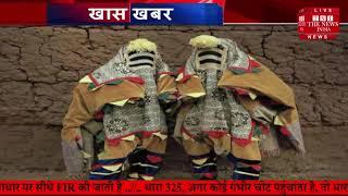 है जिंदा भूत इनके, छूने से कोई भी मर सकता हैTHE NEWS INDIA