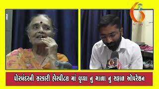 Gujarat News Porbandar 15 11 2019