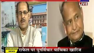 khas khabar | Nikay Chunav को लेकर कांग्रेस और भाजपा की तैयारियां, 16 नवंबर को होंगे | Jan TV
