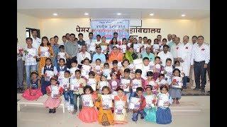 शिक्षण विभागाच्या चित्रकला स्पर्धेत 55 हजार विद्यार्थ्यांचा सहभाग