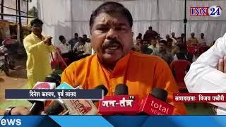राज्य सरकार के वादाखिलाफी के विरोध में एक दिवसीय धरना प्रदर्शन, भाजपा का भूपेश सरकार पर हल्ला बोल