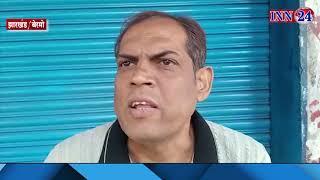 """""""बेरमो, गोमिया सहित 50 सीटो पर आगामी विधानसभा चुनाव में लोजपा दमखम के साथ  उतरेगी"""" - डॉ संतोष कुमार"""