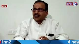 INN24 - कांग्रेस के प्रदेश सचिव ने दी रेलवे रूट के सम्बंध में जानकारी