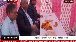 किसानो को जागरूक करने के लिये गोष्ठी का आयोजन