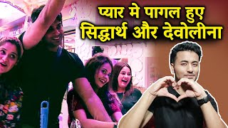 Bigg Boss 13 | Devoleena Expresses Her LOVE For Siddharth Shukla | BB 13 Sneak Peak