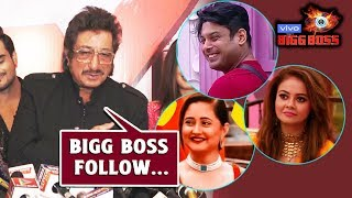 Shakti Kapoor's Funny Reaction On Bigg Boss 13 | Siddharth, Rashmi, Devoleena | Watch Video