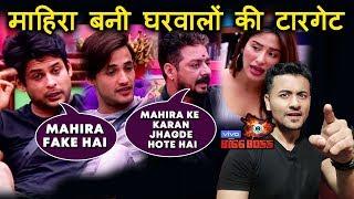 Bigg Boss 13 |  Mahira Sharma SENT To JAIL By Housemates | BB 13 Neak Peak