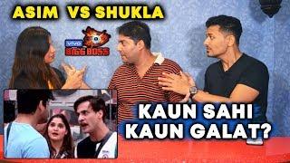Bigg Boss 13 | Asim Vs Siddharth Shukla FIGHT | Bigg Charcha | BB 13