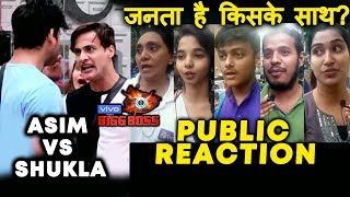 Bigg Boss 13 | Asim Vs Siddharth Shukla | WHOM Is Public Supporting? | BB 13 Public Reaction