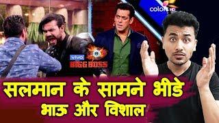 Bigg Boss 13   Hindustani Bhau And Vishal FIGHTS In Front Of Salman Khan   Wekeend Ka Vaar   BB 13
