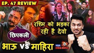 Bigg Boss 13 Review EP 47 | Devoleena Instigates Rashmi | Hindustani Bhau Vs Mahira | BB 13