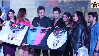 X-Ray Trailer & MusicLaunch -AbbasMastan, Shakti Kapoor& Rahul Sharma, Evelyn Sharma Yaashi Kapoor